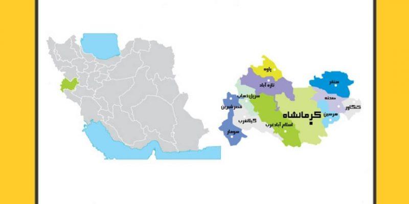 پخش مرغ در کرمانشاه